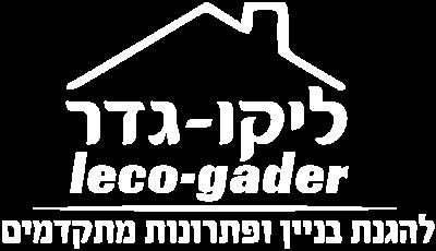 לוגו של חברת ליקו-גדר